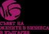Съветът на жените в бизнеса стартира програма за малкия бизнес