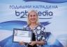 Българската асоциация за текстил, облекло и кожи получи престижно бизнес отличие