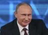 Новият президент на САЩ и ужасът на Путин