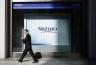 Най-големите японски банки заменят 30 хиляди служителя с компютърни приложения