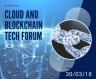Топ лектори дискутират Cloud & Blockchain на 30 март 2018 в Cофия