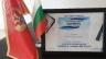 БЧГТПП с награда за Бизнес дебют в Годишните награди на b2bmedia