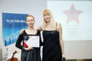 Заводът на Schneider Electric в Пловдив е  Employer Brand Leader of The Year 2020