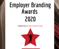 Започна кандидатстването за Employer Branding Awards 2020