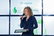 БАКБ - Най-зелена банка 2020