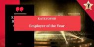 Schneider Electric печели престижно място за Employer the Year 2020 в конкурса на B2B Media