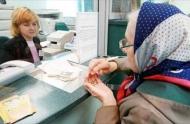 Защо трябва да се смени философията на пенсиите