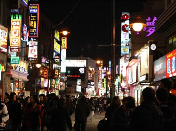 2. Сеул, Южна Корея