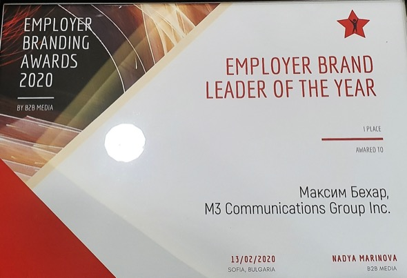 Максим Бехар e Employer Brand Leader на годината